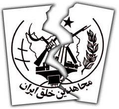 صورة تفكيك خلية ارهابية للمجاهدين  في مدينه بروجرد غرب ايران