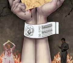 صورة نقض حقوق الانسان في فرقه رجوي