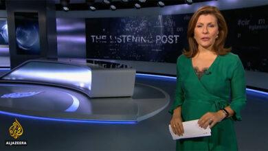 صورة تقرير قناة الجزيرة يكشف عن فضيحة كبيرة لجماعة مجاهدي خلق