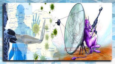 صورة بعيدي نجاد : الجماعات المناوئة للثورة الاسلامية تستغل فيروس كورونا لبث الفرقة في ايران