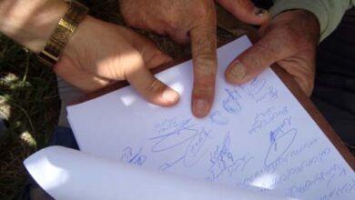 صورة دعوة الناجين من فرقة رجوي في آلبانيا