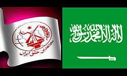 Photo of زمره مجاهدي خلق الارهابية كُلفوا بإثارة الفوضى في ايران من قبل آل سعود
