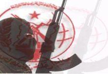 Photo of مجاهدي خلق وإستراتیجتها في خلق الفوضی