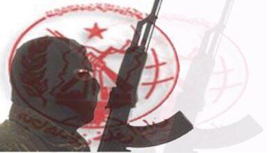 صورة الشعب الإيراني لن ينسى ان زمرة المجاهدین  الإرهابية باعت الوطن
