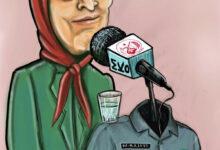 """Photo of زمره مجاهدي خلق تبث """"أكذوبة"""" موت مريم رجوي"""