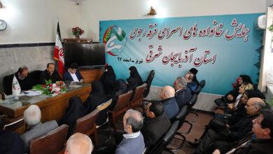 صورة تقرير مؤتمر العوائل جمعية النجاة محافظةآذربايجان الشرقية
