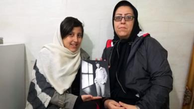 MohammadReza Aghasi sister