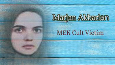 Marjan Akbarian Faeze