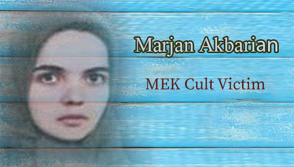 Marjan Akbarian-Faeze