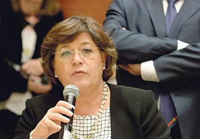 Ana Gomez,MEP