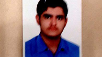 Ahmad Arefian
