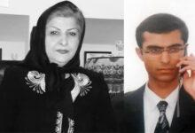 Roozbeh Atayee and his mum Giti Zartoshtian