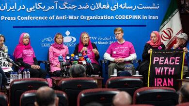 Photo of Codepink Raps US Senators' Support for Mojahedin Khalq