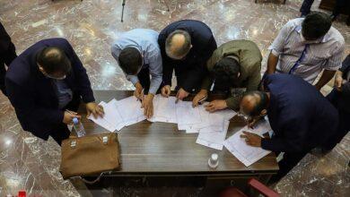 Court hearing of MEK defectors