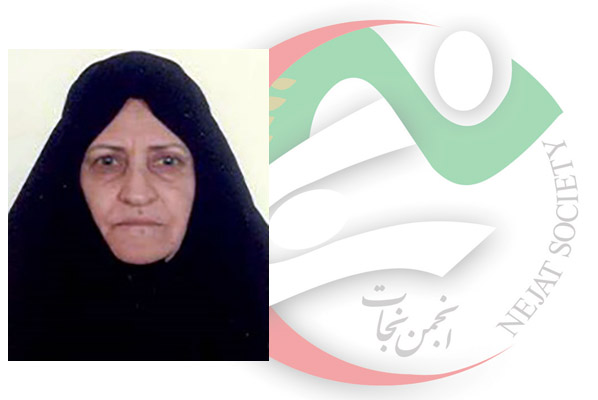 Jan Bibi Torabi, the mother of Nahid Dadashzadeh