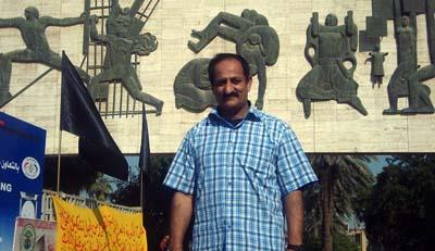 ali Einakian - mko former member
