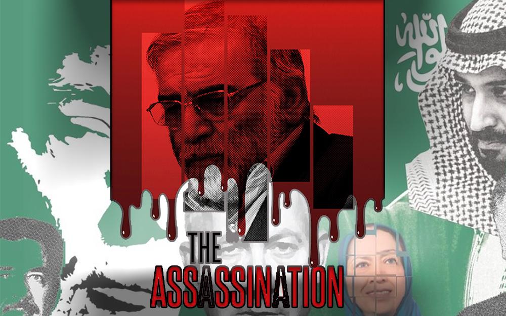 Mohsen fakhrizade- iran nuclear scientists assassinated - israel - mek