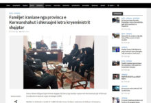 Photo of letters of Nejat families echoed in the Albanian publication