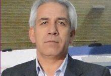 Sirus Ghazanfari