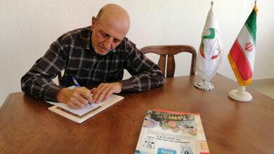 Jalil Gholamzade