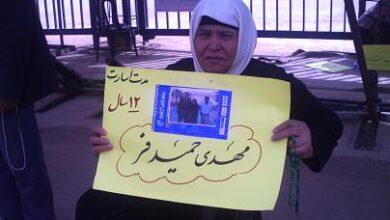 Mehdi Hamidfar mum