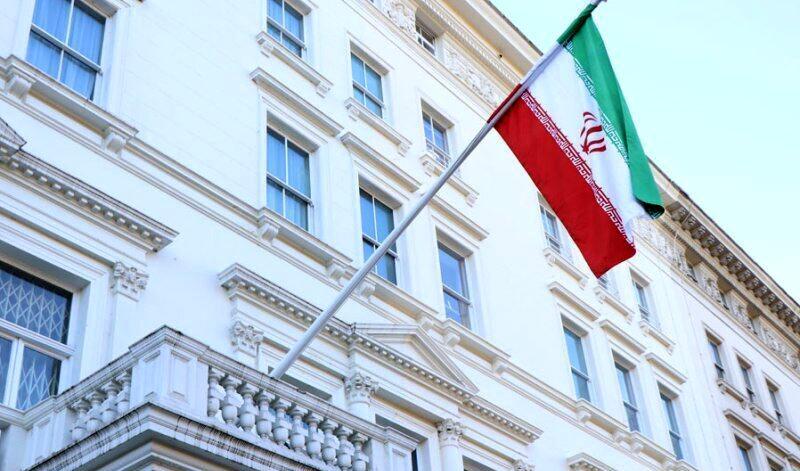 Iran Embassy in UK