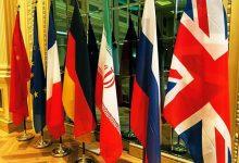 Iran vienna