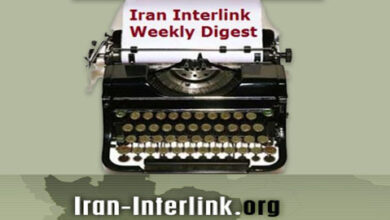 Photo of Iran Interlink Weekly Digest – 269