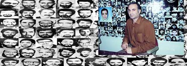 Iran Terror Victims