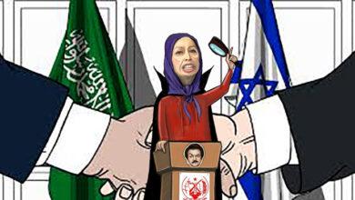 MEK proxy force for Israel and Saudi Arabia
