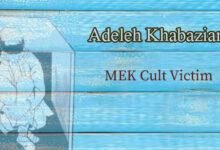 Photo of MEK and Children –  Adeleh Khabazian