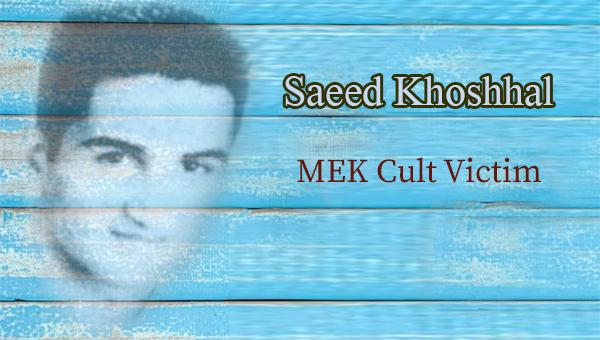 Saeed Khoshhal - son of Mehdi