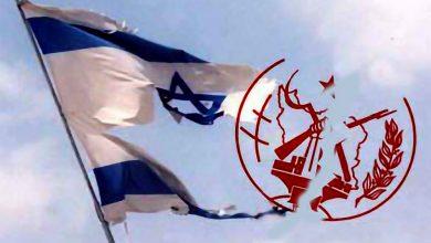 MEK Israel