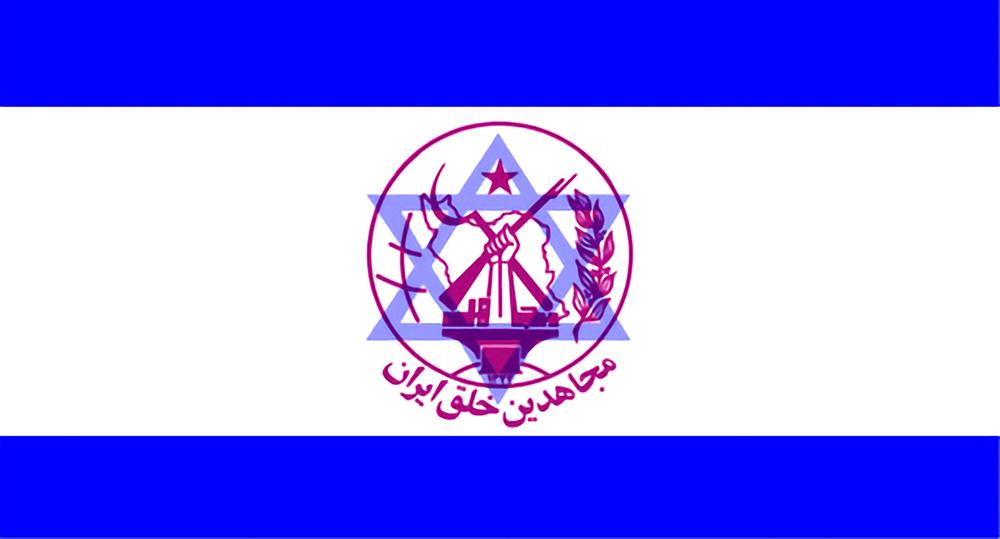 MEK and Israel