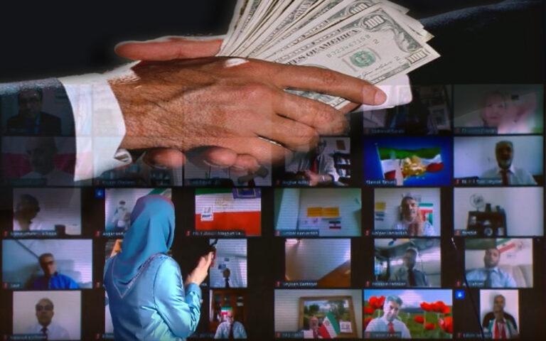 Rajavi - online summit