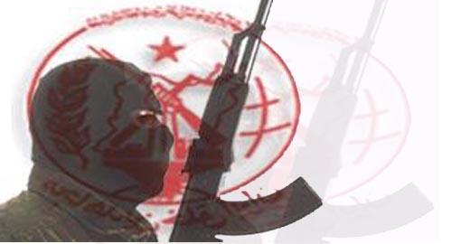 US using MKO terrorists as anti-Iran leverage