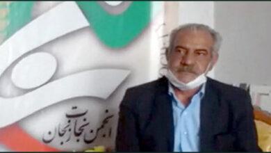 Naser Mohammadi brother