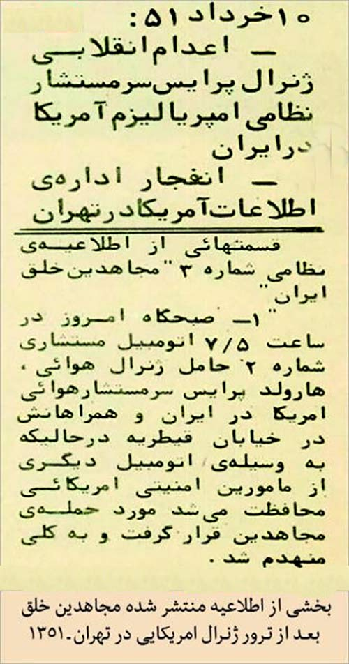 Mojahed Magazine on US General Price assassination