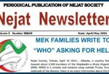 Nejat Newsletter 83