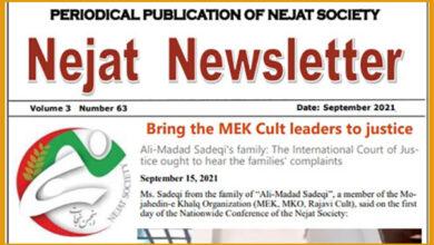 Nejat Newsletter No.86