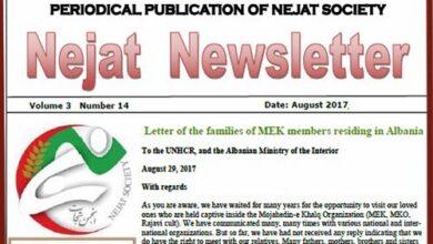 Photo of Nejat Newsletter – No. 47