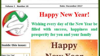 Photo of Nejat Newsletter – No. 50