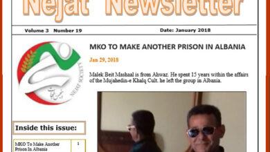 Photo of Nejat Newsletter – No. 51