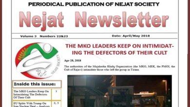 Photo of Nejat News Letter – No. 54