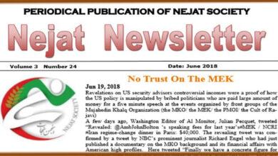 Photo of Nejat NewsLetter No. 55