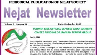 Photo of Nejat NewsLetter – No. 56
