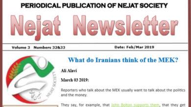 Photo of Nejat News Letter – No 60