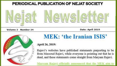 Photo of Nejat NewsLetter No.61