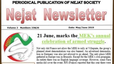 Photo of Nejat NewsLetter No.62