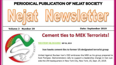 Photo of Nejat Newsletter No.65